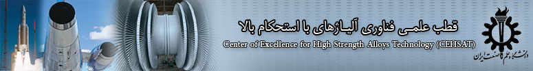 center of Excellence for High strenght Alloys Technology