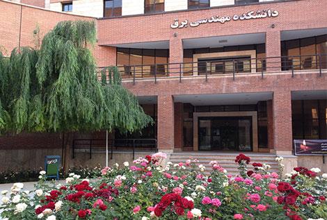 دانشکده مهندسی برق دانشگاه علم و صنعت ایران