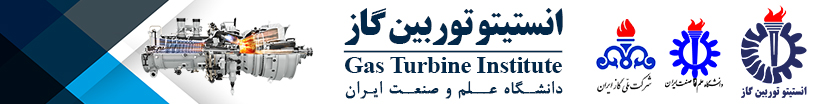 Gas Turbine Institute