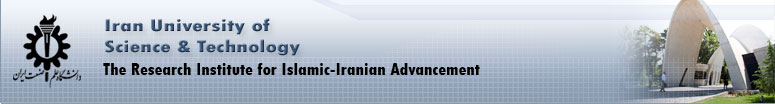 The Research institute for islamic-iranian Advancement