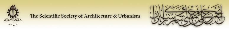 The Scientific Society of Architecture and Urbanism
