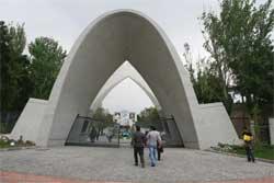 نگاهی گذرا به تاریخچه دانشگاه علم و صنعت ایران