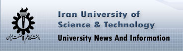 Iran University of Science & Technology